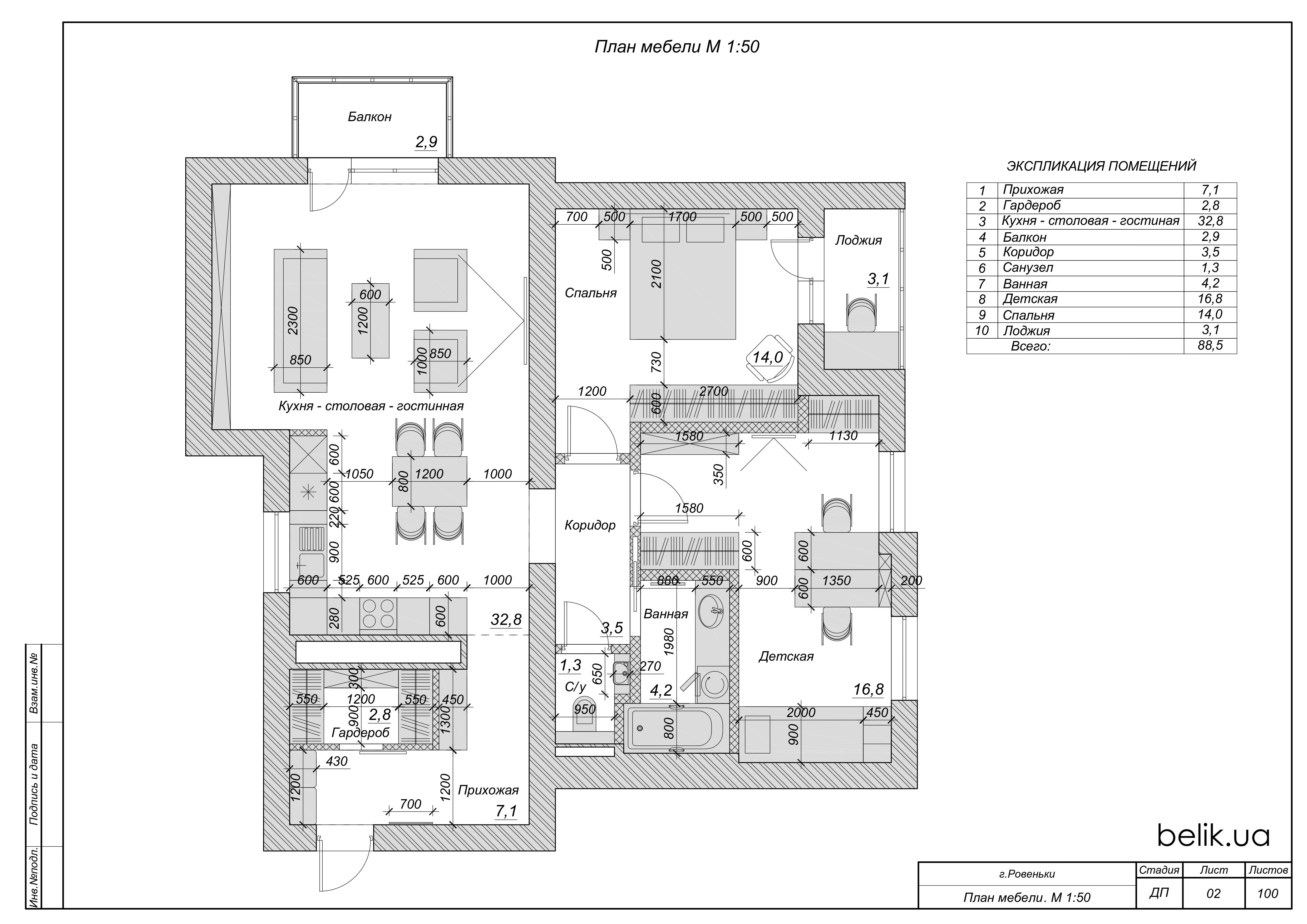 Современный дизайн квартиры фото 2016
